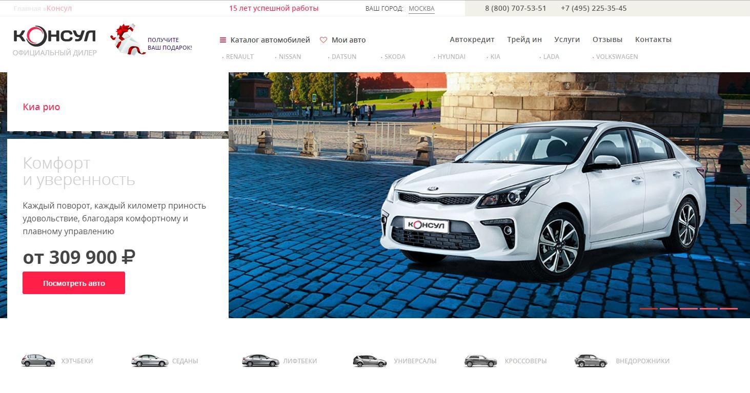 Каталоги автосалонов москвы цена на рено дастер в автосалонах москвы
