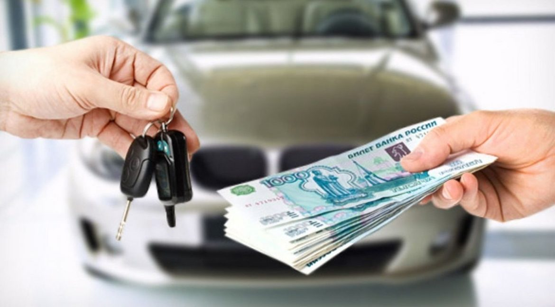 Как оформляется кредит под залог птс аренда авто в москве для работы в такси без залога москва 1000 рублей