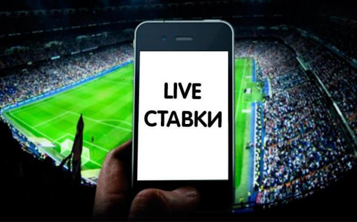 Ставки на спорт онлайн -